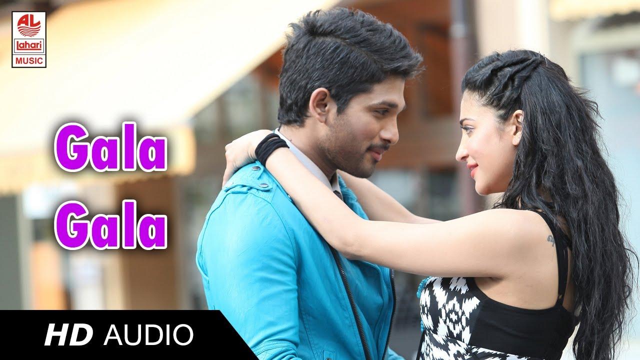 race gurram songs gala gala audio full song allu arjun shruti