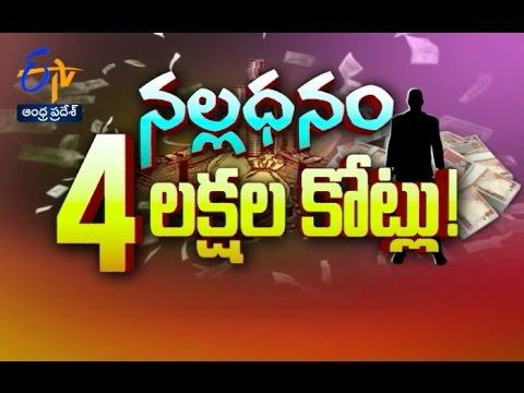 Pratidwani | 11th January 2017| Full Episode | ETV Andhra Pradesh