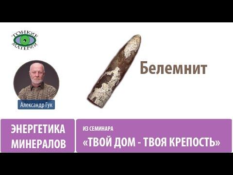Чертов палец псориаз отзывы при псориазе