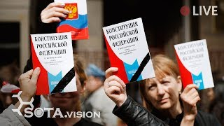 Фото МОСКВА ВЫХОДИТ СЕЙЧАС! Пушкинская. Нет вечному Путину! Против поправок!