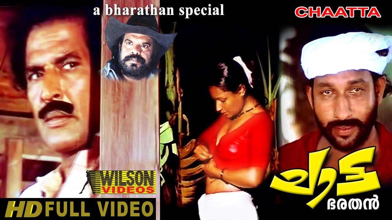 Download CHAATTA  (1981) Malayalam Full Movie