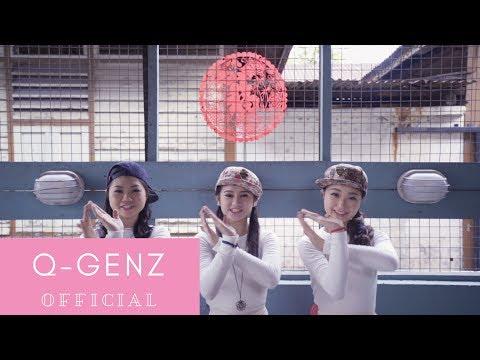[Q-Genz 巧千金] 新年童趣 MV --《满满丰盛》2018 (Official HD MV)