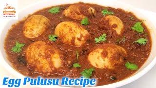 Egg Pulusu Recipe  Boiled Eggs in Tamarind Gravy  Kodi Guddu Pulusu  Hyderabadi Ruchulu