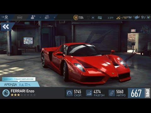 #мультикипромашинки #Ferrari #Enzo спецсерия новые мультики