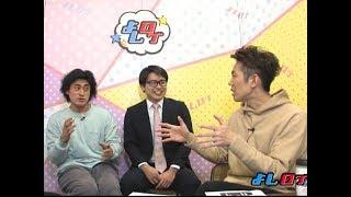 サッカー柴崎岳選手と高校時代に対戦した芸人 よしログ 柴崎岳 検索動画 7