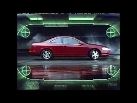Honda Accord Coupe | Television Commercial | 1999