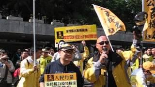 捍衛言論自由遊行@大舊聲討689