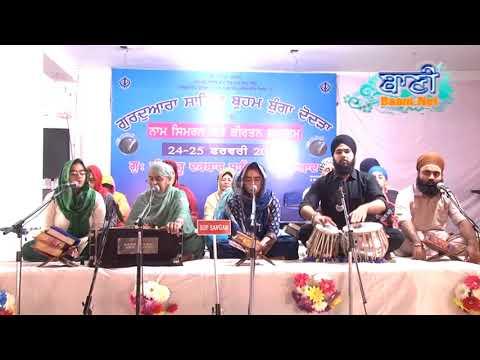 Ik-Daata-G-Braham-Bunga-Dodra-Sangat-At-Faridabad-On-25-Feb-2018-Morning