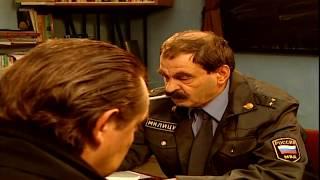 В Городке №10 (2002) - День милиции