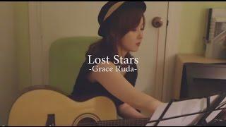 Lost stars - Begin Again OST (Keira Knightley cover) - graceruda