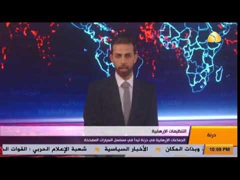 الجماعات الإرهابية في درنة تبدأ في مسلسل السيارات المفخخة