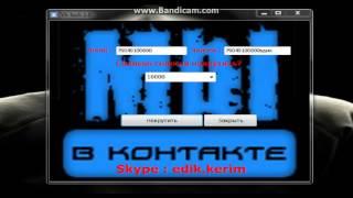 Накрутка голосов вконтакте БЕСПЛАТНО(Скайп edik.kerim. На этом сайте можно скачать программы бесплатно http://vkontakte-nakru.my1.ru/, 2013-04-07T15:30:47.000Z)