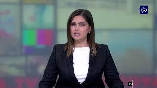 وزير الخارجية يبحث مع وفد روسي تطورات الأزمة السورية (9/2/2020)