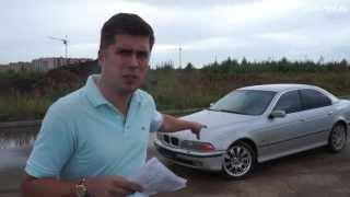 Bmw E39 За 200 000 Рублей. Часть 2.Затраты.