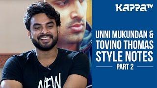 Style Notes | Unni Mukundan & Tovino Thomas (Part 2) - I Personally - Kappa TV