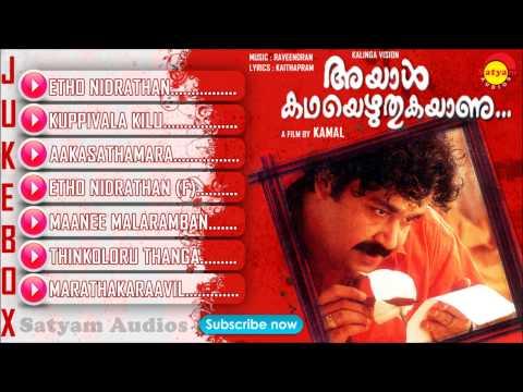 Ayaal Katha Ezhuthukayanu | Malayalam Film | Full Audio Jukebox | Mohanlal | Nandhini