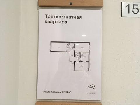 "ЖК "" Люберецкий "" ПИК Трехкомнатная квартира без мебели"