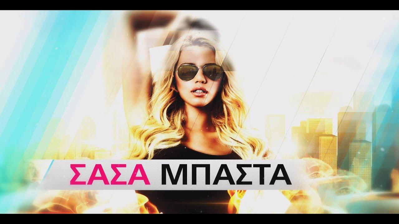 SASA_MPASTA.jpg