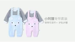 Kids Pajamas Sets Boys Girls Sleepwear Nightdress Clothing