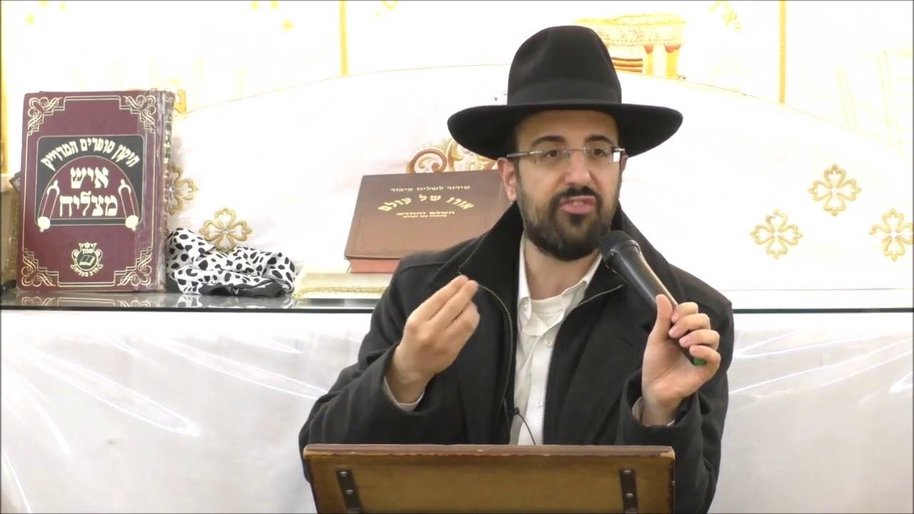 הרב מאיר אליהו   מעלת פיטום הקטורת   ומים אחרונים
