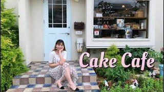 Cute Cake Cafe in Japan