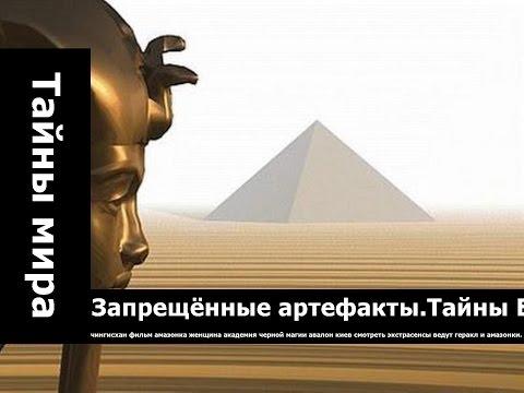 Детальное исследование пирамиды Хеопса