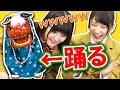 【UFOキャッチャー】踊る獅子舞のダンスに新年初笑い!