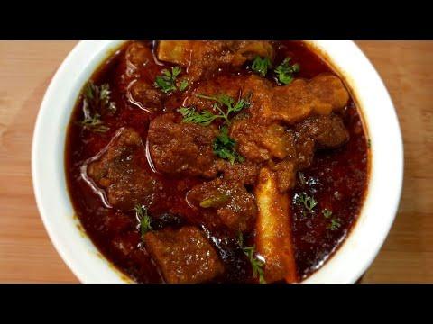 शादी जैसा मटन कोरमा रेसिपी L Shadi Wala Mutton Korma In Cooker