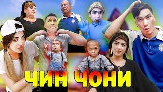Азизбек Чураев & Боходур ва Шахло - Чин чони (Клипхои Точики 2021)