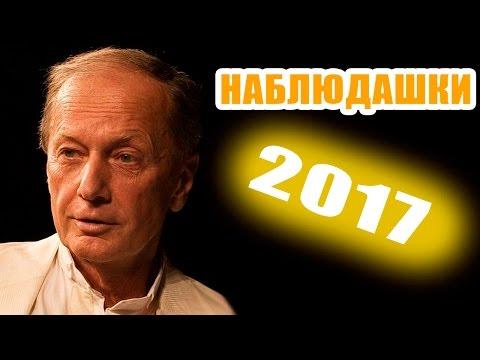 Михаил Задорнов все концерты