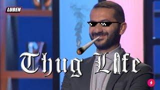 Master Chef: Κοντιζάς VS Κουτσόπουλος FIGHT | Luben TV