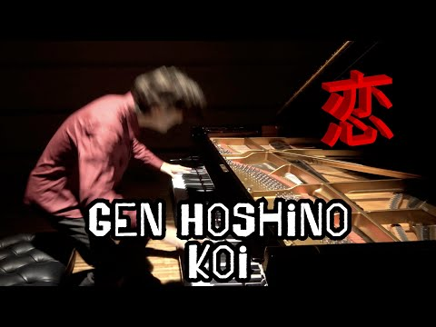 Gen Hoshino | Koi | Insanely Difficult Jazz Piano Arrangement With Sheet Music By Jacob Koller