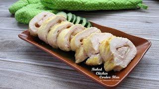 Baked Chicken Cordon Bleu | Dietplan-101.com