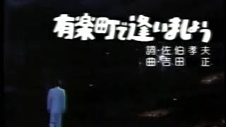 1982年NHK歌謠ホール.