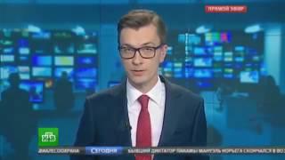 Биткоин в новостях от 30.05.2017. Курс резко упал.
