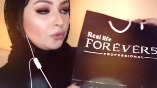 فورايفر 52 Forever52 Makeup Review Youtube