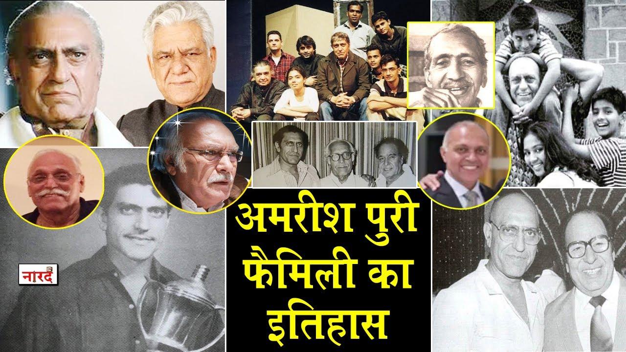 Download History Of Amrish Puri Family_Bollywood Family Naarad TV_Chaman Puri_Madan Puri_Harshvardhan Puri