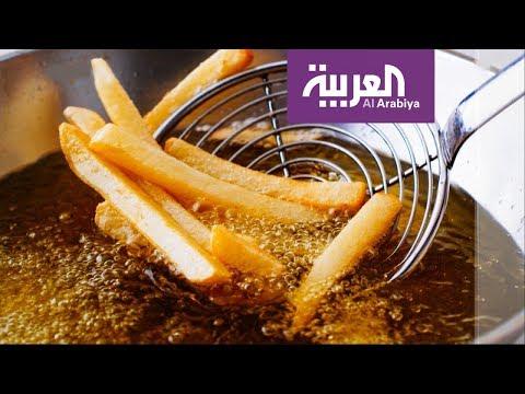 صباح العربية | احذروا استخدام زيت الطهي أكثر من مرة  - نشر قبل 2 ساعة