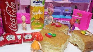 عيد ميلاد عبير المضحك-عائلة عمر-جنه ورؤي-مامتي دكتورة