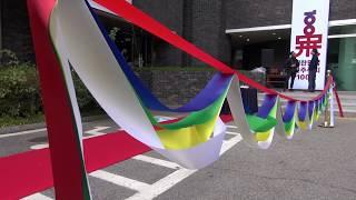 [2019 민주·인권·평화 박람회] 대한민국은 민주공화…