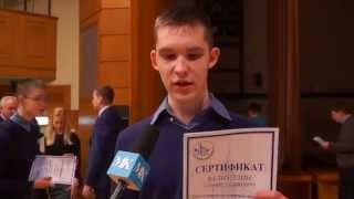 видео Награждения победителей и призёров олимпиады «Покори Воробьёвы горы!»