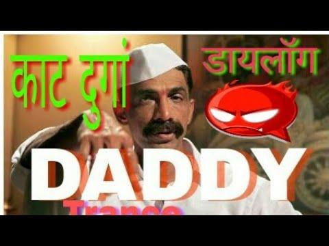 whatsapp satats Top10 New Super Hit Dialogues Trance Pune Mumbai Boys