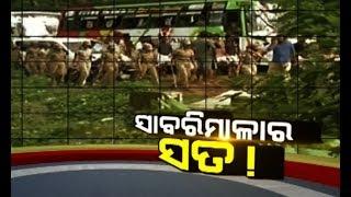 Damdar Khabar: Women Journalists Attacked In Sabarimala