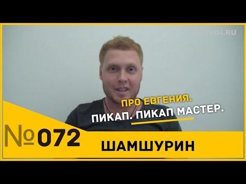 знакомства в москве бесплатно для секса