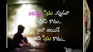 AS Anji love