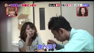Video Japanese funny Variety - What if wife made horrible food? download MP3, 3GP, MP4, WEBM, AVI, FLV Agustus 2018