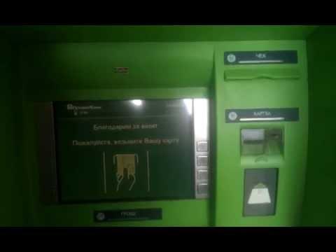 Приват Банк вынуждает платить деньги за просмотр своего баланса на карте