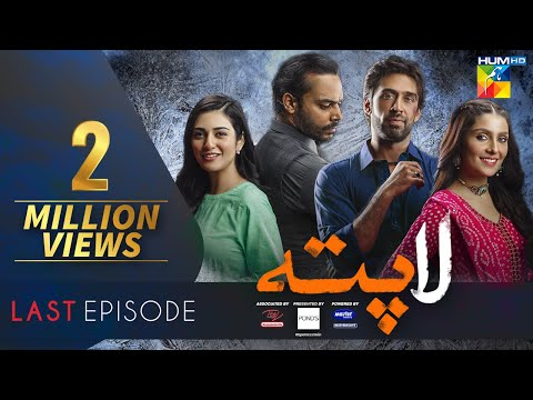 Laapata | Last Episode | Eng Sub | HUM TV Drama | 14 Oct, Presented by Master Paints & ITEL Mobile