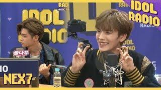 Download [IDOL RADIO] 아이엠 그라운드 자기소개하기!!♬ (NEX7  ver.)