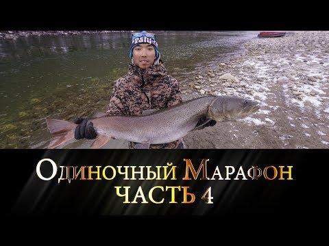 «Одиночный Марафон», Часть 4 | Тайменя на воблер | mongolia 2017 | Jet Extreme: покорители рек